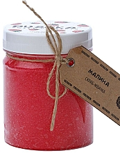 Parfémy, Parfumerie, kosmetika Tělový peeling Malinová žvýkačka - Dushka