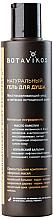 Parfémy, Parfumerie, kosmetika Obnovující sprchový gel - Botavikos Recovery Shower Gel