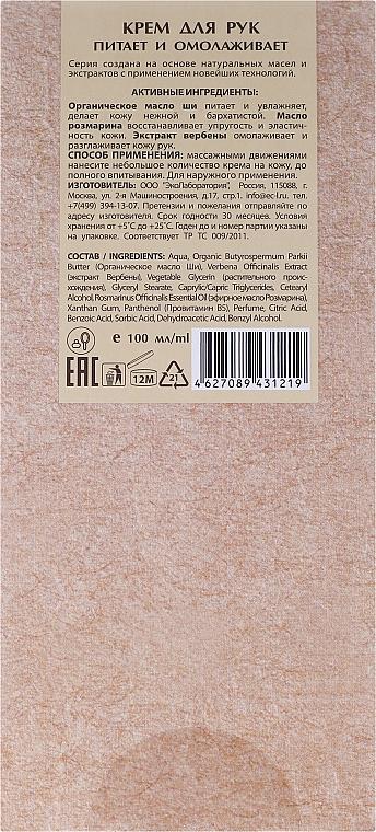 Výživný a omlazující krém na ruce - ECO Laboratorie Hand Cream — foto N3