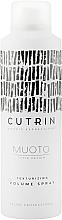 Parfémy, Parfumerie, kosmetika Texturizační sprej pro objem vlasů - Cutrin Muoto Texturizing Volume Spray