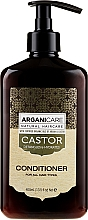 Parfémy, Parfumerie, kosmetika Kondicionér pro růst vlasů - Arganicare Castor Oil Conditioner