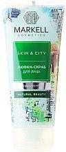 """Parfémy, Parfumerie, kosmetika Lufa-peeling na obličej """"Sněhová houba"""" - Markell Cosmetics Skin&City"""