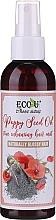 Parfémy, Parfumerie, kosmetika Dvoufázový sprej na vlasy s mákem - Eco U Poppy Seed Oil Hair Mist