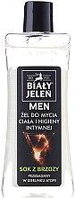 Parfémy, Parfumerie, kosmetika Hypoalergenní gel na tělo a pro intimní hygienu 2v1 - Bialy Jelen Hypoallergenic Body Gel and Intimate Hygiene 2in1