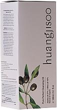 Parfémy, Parfumerie, kosmetika Čisticí olej na obličej - Huangjisoo Pure Perfect Cleansing Oil