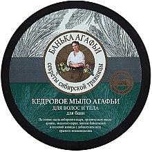 "Parfémy, Parfumerie, kosmetika Cedrové mýdlo Agafii ""Pro vlasy a tělo"" - Recepty babičky Agafyy Lázeň Agafií"