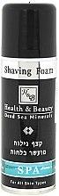 Parfémy, Parfumerie, kosmetika Pěna na holení - Health And Beauty Shaving Foam