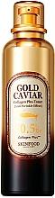 Parfémy, Parfumerie, kosmetika Pleťový toner - Skinfood Gold Caviar Collagen Plus Toner