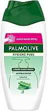 Parfémy, Parfumerie, kosmetika Tekuté mýdlo na ruce, antibakteriální - Palmolive Hygiene Plus Aloe Vera Antibacterial Sensitive Hand Wash (náhradní náplň)