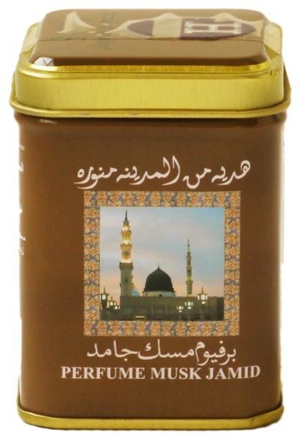 Suchý parfém - Hemani Musk Jamid