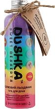 """Parfémy, Parfumerie, kosmetika Sprchový gel """"Rainbow Lollipop"""" - Dushka Rainbow Candy Shower Gel"""