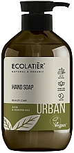 Parfémy, Parfumerie, kosmetika Tekuté mýdlo na ruce Aloe a mandlové mléko - Ecolatier Urban Liquid Soap