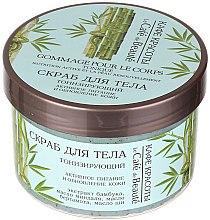 Parfémy, Parfumerie, kosmetika Tonizační peeling na tělo Aktivní výživa a obnova kůže - Le Cafe de Beaute Body Scrub