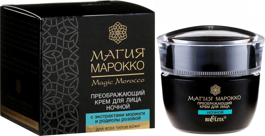Proměňující noční krém na obličej s extrakty moringy a rozchodnice růžové - Bielita Magic Marocco Night Face Cream