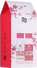 Parfémy, Parfumerie, kosmetika Sada - AA Cosmetics Japan Rituals (sh/gel/400ml+body/balm/400ml)