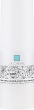 Parfémy, Parfumerie, kosmetika Výživný krém na ruce a nohy - La Chevre Nourishing Hand And Foot Cream