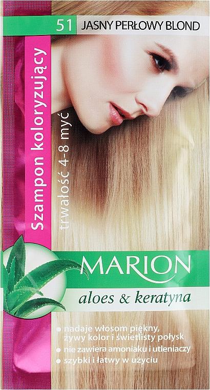 Tónovací šampon na vlasy s aloe - Marion Color Shampoo With Aloe