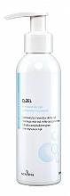 Parfémy, Parfumerie, kosmetika Antibakteriální krém-gel na ruce s aktivním ozonem - Scandia Cosmetics Ozone Antibacterial Hand Gel