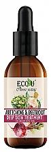 Parfémy, Parfumerie, kosmetika Intenzivní pleťové sérum Artyčok a červená řepa - Eco U Artichoke And Beets Face Serum