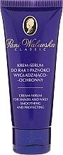 Parfémy, Parfumerie, kosmetika Vyhlazující ochranný krém na ruce a nehty - Pani Walewska Classic Hand & Nail Cream-Serum