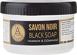 Parfémy, Parfumerie, kosmetika Černé Alepské mýdlo ALEPEO Black Soap - Alepeo Black Soap