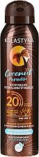 Parfémy, Parfumerie, kosmetika Suchý olej na opalování - Kolastyna Coconut Paradise Oil SPF20