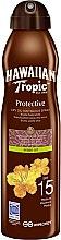 Parfémy, Parfumerie, kosmetika Suchý olej na opalování - Hawaiian Tropic Protective Argan Oil Spray SPF 15