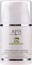 Parfémy, Parfumerie, kosmetika Krém na obličej intenzivně zvlhčující - APIS Professional Home terApis Extremely Moisturising Cream