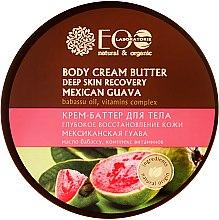 Parfémy, Parfumerie, kosmetika Krém butter na tělo Hluboká obnova kůže - ECO Laboratorie Natural & Organic