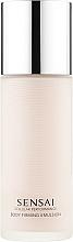 Parfémy, Parfumerie, kosmetika Emulze na tělo - Kanebo Sensai Cellular Performance Body Firming Emulsion