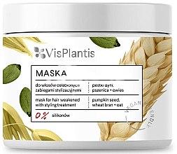 Parfémy, Parfumerie, kosmetika Maska na vlasy s dýňovými semínky, pšenicí a ovsem - Vis Plantis