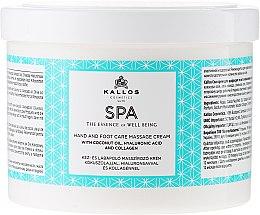 Parfémy, Parfumerie, kosmetika Masážní krém na ruce a nohy - Kallos Cosmetics SPA Hand and Foot Care Massage Cream