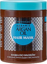Parfémy, Parfumerie, kosmetika Vlasová maska s arganovým olejem - GlySkinCare Argan Oil Hair Mask