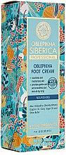 """Parfémy, Parfumerie, kosmetika Řešetlákový krém na nohy """"Výživný"""" - Natura Siberica"""