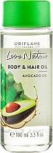 """Parfémy, Parfumerie, kosmetika Olej na tělo a vlasy """"Avokádo"""" - Oriflame Body & Hair Avocado Oil"""