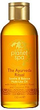 Parfémy, Parfumerie, kosmetika Uklidňující olej 3 v 1 pro tělo, vlasy a koupel - Avon Planet Spa The Ayurveda Ritual Soothe & Balance Multi-use Oil