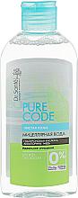 Parfémy, Parfumerie, kosmetika Micelární voda pro všechny typy pleti - Dr. Sante Pure Code