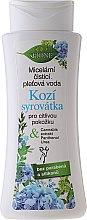 Parfémy, Parfumerie, kosmetika Micellární voda - Bione Cosmetics Goat Milk Micellar Cleansing Water
