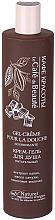 """Parfémy, Parfumerie, kosmetika Krémový gel do sprchy """"Výživný"""" - Le Cafe de Beaute Nutritious Cream Shower Gel"""