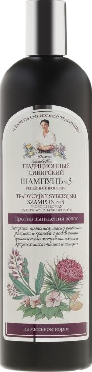 Tradiční sibiřský šampon №3 na bázi Lopuchového Propolisu Proti vypadávání vlasů - Recepty babičky Agafyy