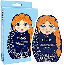 Parfémy, Parfumerie, kosmetika Hyaluronový vlasový filler s keratinem a ceramidy - Dizao