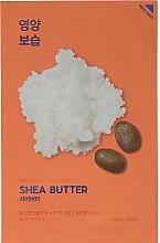 Parfémy, Parfumerie, kosmetika Výživná látková maska s bambuckým máslem - Holika Holika Pure Essence Mask Sheet Shea Butter