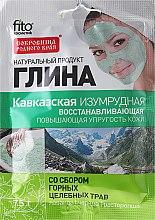 """Parfémy, Parfumerie, kosmetika Hlína na obličej a tělo """"Kavkazská smaragdová"""" - Fito Kosmetik"""