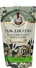 Parfémy, Parfumerie, kosmetika Sprchový gel Sibirský s černým mýdlem - Recepty babičky Agafyy Bylinky a Sběry (doypack)