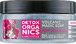 Parfémy, Parfumerie, kosmetika Sopečné pleťové mýdlo - Natura Siberica Detox Organics Kamchatka Volcanic Magic Soap