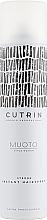 Parfémy, Parfumerie, kosmetika Silný lak na vlasy - Cutrin Muoto Strong Instant Hairspray