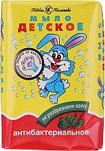 Parfémy, Parfumerie, kosmetika Dětské mýdlo Antibakteriální, s jitrocelem a čajovníkem - Newska Kosmetyka