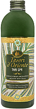 Parfémy, Parfumerie, kosmetika Koupelový a sprchový olej - Tesori d`OrienteThai Spa Hibiscus And Tamanu Oil Aromatic Bath Cream