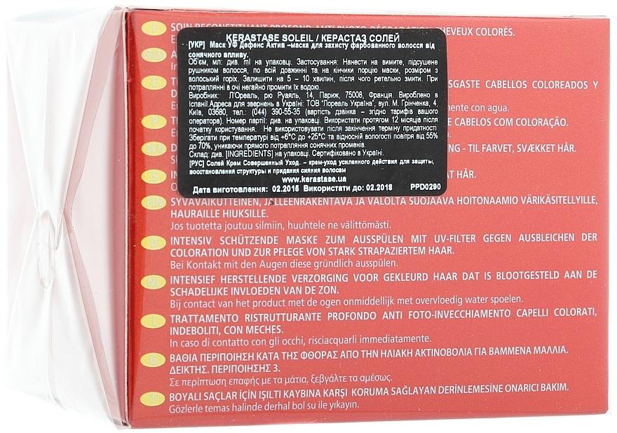 Maska - Kerastase Masque UV Defense Active — foto N2