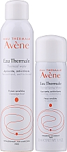 Parfémy, Parfumerie, kosmetika Sada - Avene Eau Thermale Water (wtr/50ml + wtr/300ml)